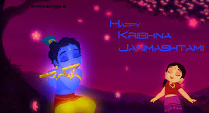Krishna Cartoon Archives - Krishna Images
