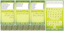 Saiazuan blog teruja applikasi translate rumi ke jawi. Download Jawi Ke Rumi Apk Latest Version App By Lee Chun Hoe For Android Devices