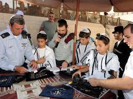 bar mitzvah in jerum file photo