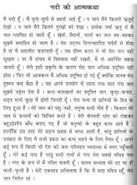 summer essay me  essay in hindi on summer help writing success