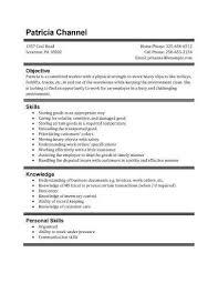 First Job Resume Template | Best Business Template regarding Student Part  Time Job Resume