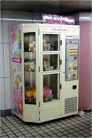 Flower Vending Machine For Sale Interesting Japan The Land Of Vending Machines Kuriositas