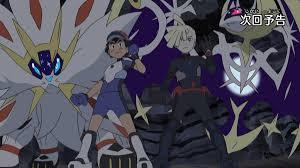 Rivals Team Up | Pokémon Sun and Moon