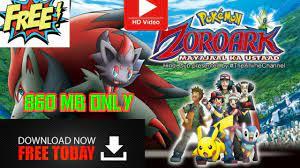 How to download Pokemon Movie 13 Zoroark: Mayajaal ka Ustaad Hindi Dubbed  (720p HD) - YouTube