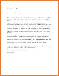 5 letter of appeal template appeal letter 2017 letter of appeal template appeal letter template 18341407 png