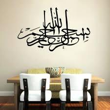 arabic calligraphy wall art uk asian calligraphy wall art stupendous arabic calligraphy wall art uk on islamic calligraphy wall art uk with inspirational arabic calligraphy wall art uk wall decorations