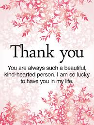 Beautiful Thank You Quotes