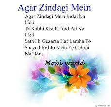 30 Judai Shayari Images Pic Wallpaper In Hindi English Hindi
