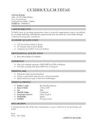 Fine Curriculum Vitae Standard Format Doc Images Entry Level