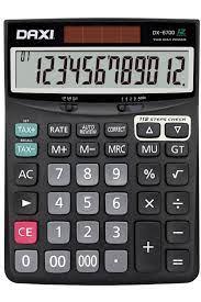 Daxi Dx-6700 Işlem Kontrollü , 12 Haneli Hesap Makinesi Fiyatı, Yorumları -  TRENDYOL
