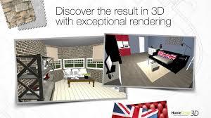 Home Design 3D FULL VERSION APK MOD - Droid-One 1