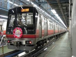 Tōzai Line