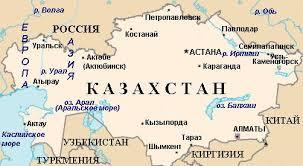 Реферат по теме Республика Казахстан страница  Карта республики Казахстан