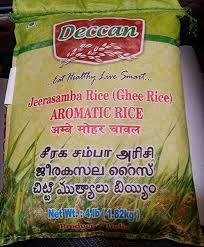 Amazon.com : Deccan Jeera Samba Rice 4 LB : Grocery & Gourmet Food