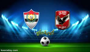 نتيجة مباراة الأهلي والإنتاج الحربي اليوم في الدوري المصري