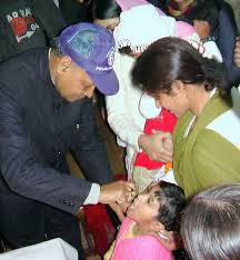 himachal cm launched pulse polio programme in hamirpur hill post dhumal at a pulse polio programme jpg