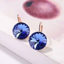 earing with <b>swarovski</b> — купите earing with <b>swarovski</b> с бесплатной ...