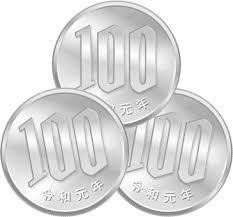 百円玉シルエット イラストの無料ダウンロードサイトシルエットac