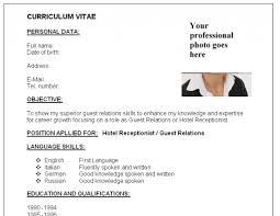 14 Biodata Format For Job Pdf Formal Buisness Letter