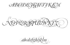 フリー素材 文字を覆うほど大胆にカールの装飾をした英語フォントmutlu