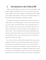 essay on system management revenue