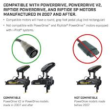 Foot Pedal Corded Powerdrive Rt Powerdrive