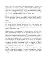 swachh bharat essay in telugu language origin thesis paper writers rankism essay all about visa