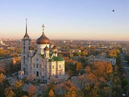 Диплом Воронеж ОАО Дипломы и Аттестаты России  Диплом Воронеж