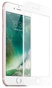 <b>Защитное стекло CaseGuru для</b> Apple iPhone 7 Plus/8 Plus ...