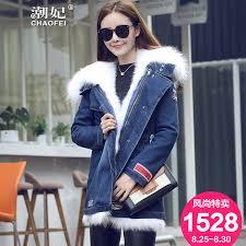 get ations 2016 new fox fur fur clothing nick liner rac fur collar fur coat and long sections