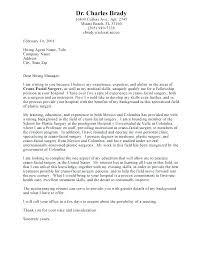 Cover Letter Internship Engineering Engineering Summer Internship