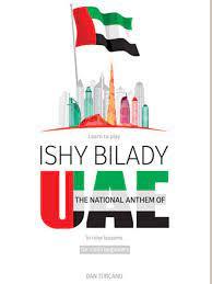 Turcanu, Dan | Learn to Play 'Ishy Bilady' the National Anthem of UAE