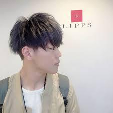 メンズヘアカラーに革命アディクシカラーって Mens Hairstyle
