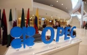 Что влияет на курсовую стоимость рубля ru Сейчас внимание трейдеров приковано к важной встречи ОПЕК которая состоится в ближайший