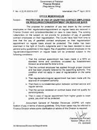 Standard Employment Contract Extraordinary Finance Division Notification On Pay Protection Of Gazetted Contract