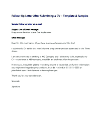 Interview Follow Up Email Sample Job Interview Follow Up Email Or