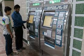 Metro Ticket Vending Machines Inspiration Mobile Phones Will Not Work On Metro For Three Months DTNextin
