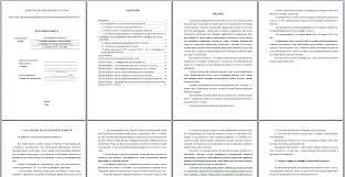 Бухгалтерская отчетность курсовая работа практикум Срочная  Курсовая работа бухгалтерская отчетность 2017
