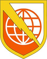 Netcom Org Chart Netcom U S Army Network Enterprise Technology Command