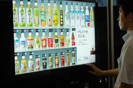 How To Rob Vending Machines Best Japanesevendingmachinesstatistics GoDigital Blog On Digital