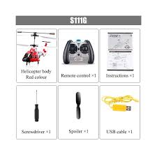Rc Helicopter Size Chart Syma S111g Attack Marines Rc Helicopter With Led Light 3 5ch