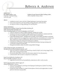 Personal Skills For Resume