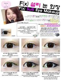 gyaru makeup korean makeup makeup tutorial