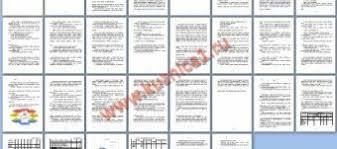 Отчеты по практике на заказ Отчет по Практике Сельского Поселения