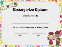 Free Printable Pre Kindergarten Graduation Certificates Unique Sweet