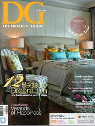 Small Picture Magazine Home Decor Decoration Guide August Update July