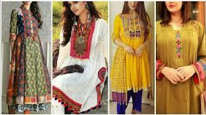Recent Designer Dresses Casual Designer Dresses For Girls Latest Fashion Clothes Images