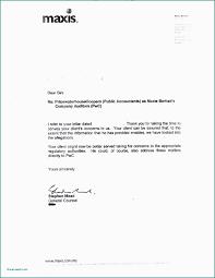 Sample Letter For Job Interview Request Letter Interest For Job