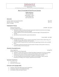 American Resume Template Resume Examples Students Unique Resume An ...
