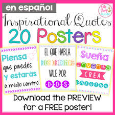 Inspirational Quotes In Spanish Gorgeous Spanish Inspirational Quotes Posters By Little Rhody Teacher TpT